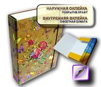 Папка коробка на резинке 80мм А4 КРАФТ покрытие ПОЛНОЦВЕТ