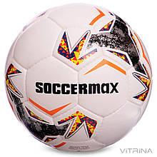 Футбольний м'яч професійний №5 SoccerMax FIFA FB-2361 (PU, білий-сірий-помаранчевий)