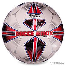 Футбольний м'яч професійний №5 SoccerMax FIFA FB-0005 (PU, білий-червоний)