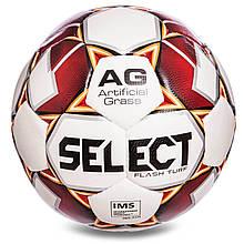 Футбольный мяч профессиональный №5 Select Flash Turf IMS WR (FPUS 1500, белый-красный)