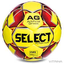Футбольный мяч профессиональный №5 Select Flash Turf IMS YR (FPUS 1500, желтый-красный)