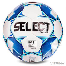 Футбольний м'яч професійний №5 Select Fusion IMS W (FPUS 1100, білий-блакитний)