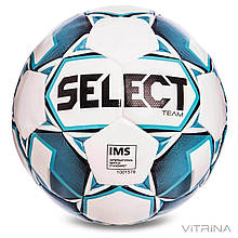 Футбольний м'яч професійний №5 Select Team IMS W (FPUS 1300, білий-блакитний)
