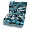 ✅ Набор инструментов Hyundai K 98