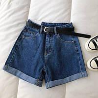 Женские джинсовые шорты с пояском синие