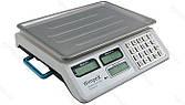"""Ваги електронні 50 кг """"Wimpex WX-5004"""" (Вимпекс)"""