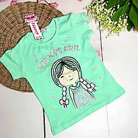 """Детская футболка для девочки """"Девочка с косичками"""", мятная."""