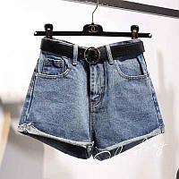 Женские голубые джинсовые шорты с высокой посадкой