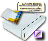 Папка коробка на резинке 60мм А4 PP покрытие  белый