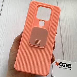 Чохол для Tecno Camon 16 SE щільний зі шторкою для камери чохол на телефон техно камон 16 се рожевий MSH
