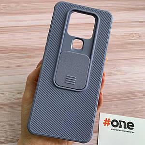 Чохол для Tecno Camon 16 SE щільний зі шторкою для камери чохол на телефон техно камон 16 се лавандовий MSH