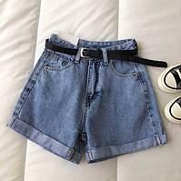 Женские джинсовые шорты с поясом Голубые