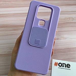 Чохол для Tecno Camon 16 SE щільний зі шторкою для камери чохол на телефон техно камон 16 се бузковий MSH