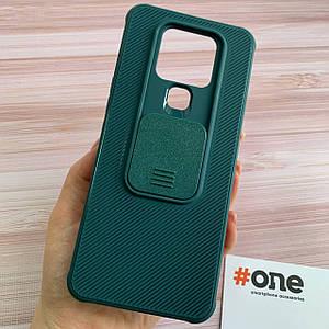 Чохол для Tecno Camon 16 SE щільний зі шторкою для камери чохол на телефон техно камон 16 се зелений MSH