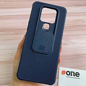 Чохол для Tecno Camon 16 SE щільний зі шторкою для камери чохол на телефон техно камон 16 се синій MSH