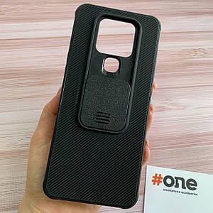 Чохол для Tecno Camon 16 SE щільний зі шторкою для камери чохол на телефон техно камон 16 се чорний MSH