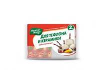 Губки кухонные для тефлона и керамики 2 шт