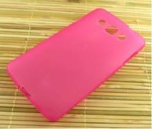 Чехол-накладка силиконовый 0.3mm Samsung G530 голубой, розовый, белый