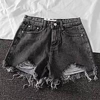 Женские джинсовые шорты с рваными краями графит