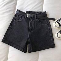 Женские джинсовые шорты с поясом черные
