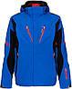 Куртка лыжная мужская Killtec Curro L5 26879-808 Килтек