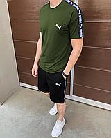 Літній чоловічий спортивний комплект Puma кольору хакі з чорними шортами, фото 1