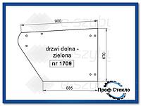 Стекло John Deere - Телескопический погрузчик  - 3200 3215 3220 3400 3415 3420 - дверь Нижняя