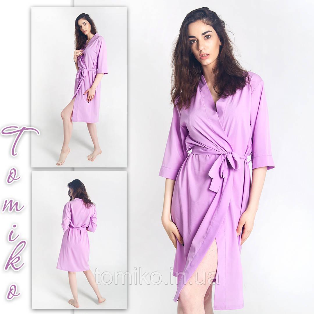Халат шёлковый кимоно лиловый. Размеры 42-50.