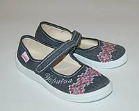 Тапочки для девочки WALDI