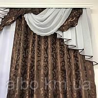 Штори в зал ALBO з жаккарда 150х270 cm (2 шт) з ламбрекеном 300 cm коричневі (LS220-12), фото 4