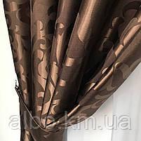 Штори в зал ALBO з жаккарда 150х270 cm (2 шт) з ламбрекеном 300 cm коричневі (LS220-12), фото 10