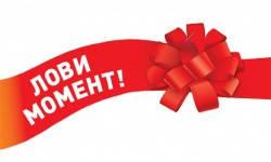 Новогодние Подарки !!!