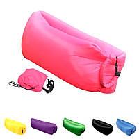 Ламзак надувной матрас для пляжа двухслойный лежак мешок для отдыха на природе