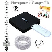 4G Комплект Интернет для села + Приставка Смарт ТВ