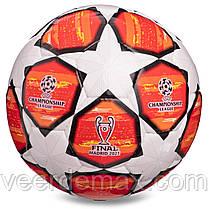Мяч футбольный CHAMPIONS LEAGUE 2021 (бело-красный)