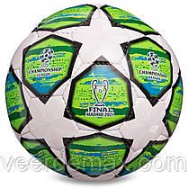 Мяч футбольный CHAMPIONS LEAGUE 2021 (бело-зеленый)