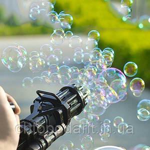 Пулемет генератор мыльных пузырей BUBBLE GUN BLASTER машинка для пузырей автомат черный код 10-1014