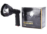 Фонарь ручной аккумуляторный светодиодный 536 ,прожектор ручной
