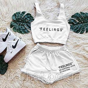 """Костюм для занять спортом і прогулянок """"Feelings"""""""