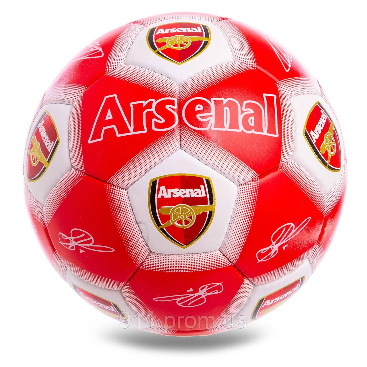 Мяч футбольный Arsenal