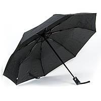 Мужской зонт автомат черный