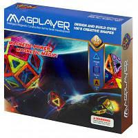 Конструктор Magplayer Набор 45 элементов (MPA-45)