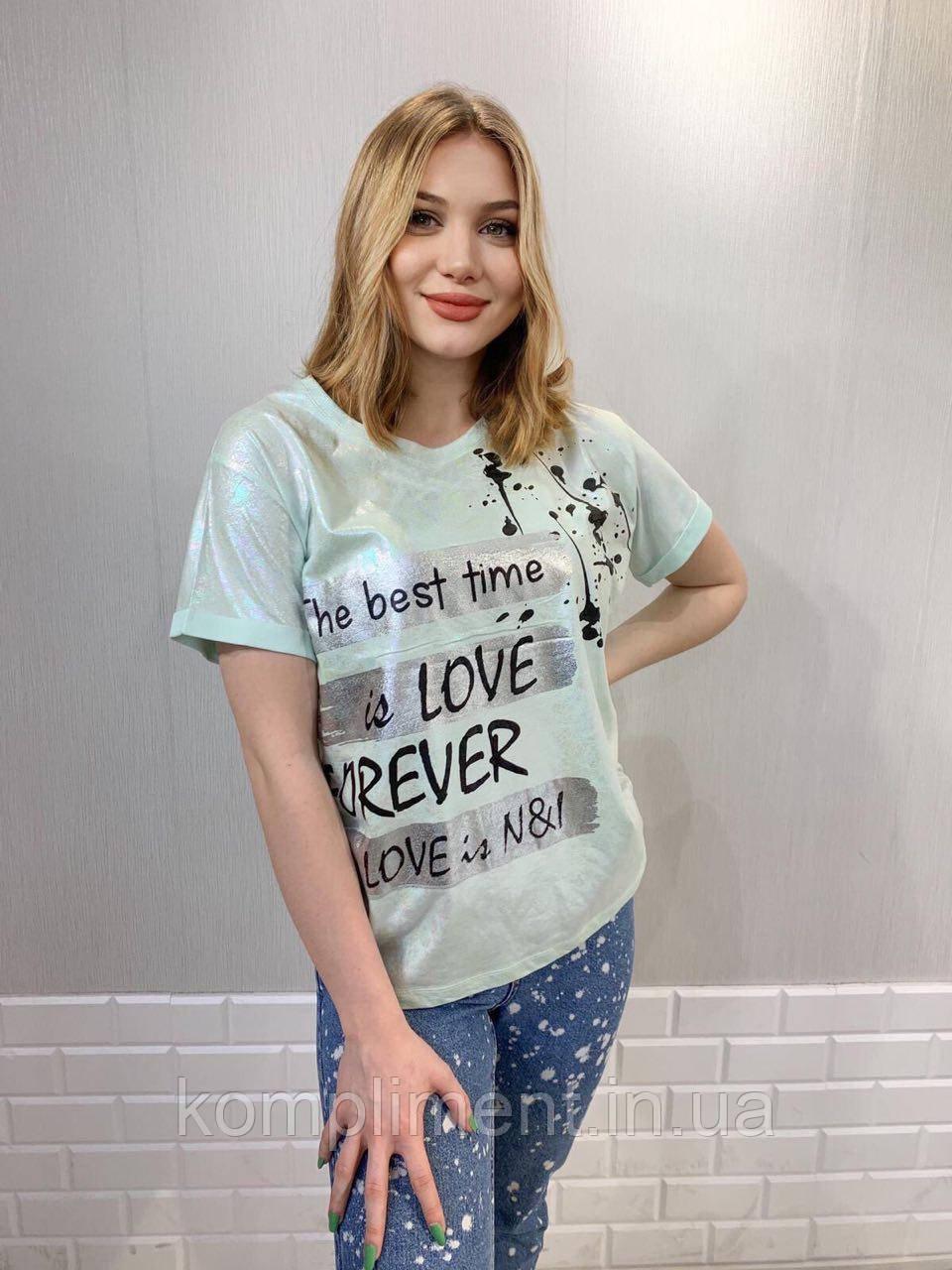 Турецкая трикотажная модная футболка с надписью голубая,7675