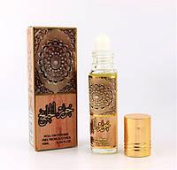 Универсальный аромат Hoor Al Khaleej (Хур Аль Халижди) Ard al Zaafaran