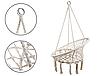 Гамак подвесное кресло гнездо, фото 7