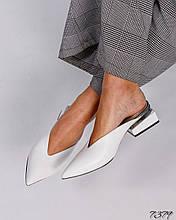 Женские белые мюли с острым носком