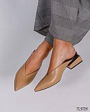Женские мюли с острым носком мокко кожа