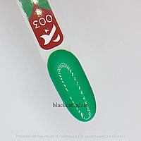 Гель лак F.O.X Doublemint №3 бирюзово-зеленый 5ml