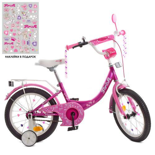Велосипед дитячий PROF1 Y1816-1 Princess фуксія