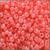 Бисер  Preciosa 02191  (Чехия)  5 грамм - 5 грн